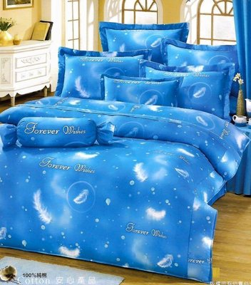 100%精梳棉單人床包枕套組3.5尺-藍色羽毛-台灣製 Homian 賀眠寢飾