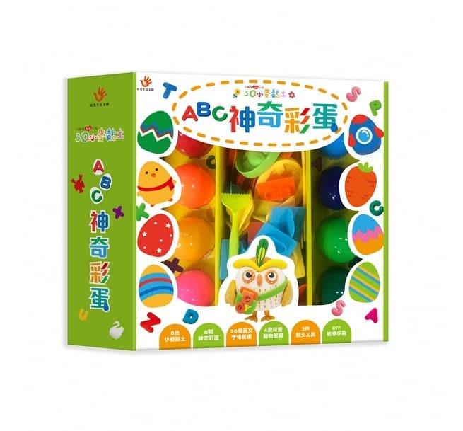 ☆天才老爸☆→【双美生活】3Q小麥黏土:ABC神奇彩蛋← 黏土 自由混色  創造力 色彩 團購 批發