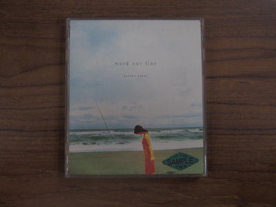 ◎MWM◎【二手CD】日本/ Work Out Fine-酒井法子:品項如圖