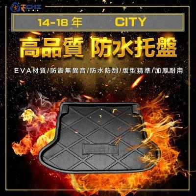 【一吉】14-18年 CITY防水托盤 /台灣製造、工廠直營 CITY後廂墊 CITY後車廂托盤 CITY行李箱托盤