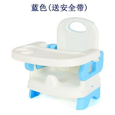 兒童餐椅叫叫椅嬰兒餐桌寶寶吃飯桌兒童椅靠背椅寶寶椅坐椅小凳子