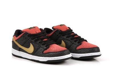 Nike Dunk SB QS Brooklyn Projects Walk Of Fame 布魯克林 黑金 麂皮 Force MAX