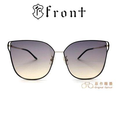 Front 太陽眼鏡 Handclap Bkgd09 (黑/金) 灰黃雙色鏡片 韓系潮流 墨鏡【原作眼鏡】