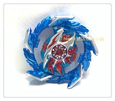 (結晶盤)上晶 下晶 拆售 B160國王太陽神 赫里歐 戰鬥陀螺 正版 麗嬰公司貨