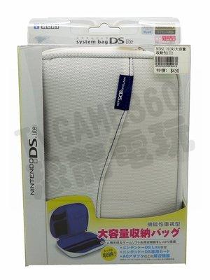 【出清商品】任天堂Nintendo DSLite NDSL HORI大容量收納包 HDL-151【台中恐龍電玩】