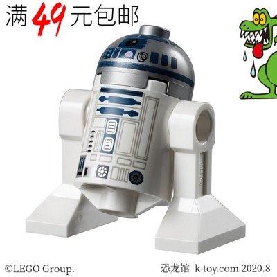 LEGO樂高星球大戰人仔 sw527a R2-D2 機器人 75159 75222 75244