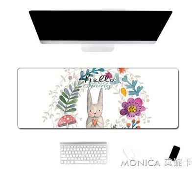 滑鼠墊 滑鼠墊超大可愛辦公筆記本鍵盤墊鎖邊家用卡通女生桌墊學生滑鼠墊