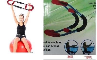 treewalker ஐ美麗讚 ஐ011064-1組合式臂力器.三頭肌.二頭肌肩部瘦身曲線促銷原價499促銷299