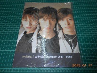 《全新~w-inds.~PRIME OF LIFE ~+BEST》2004年1月20日 ドレミ楽譜出版社出版