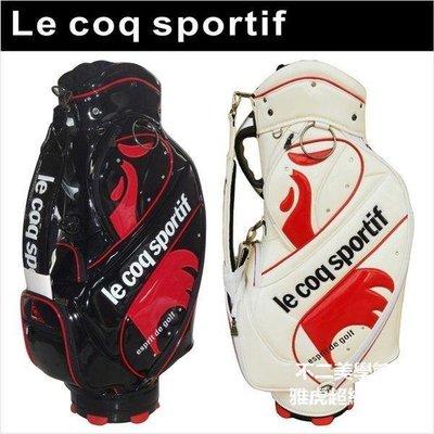 【格倫雅】^四色 Le coq sportif 公雞 高爾夫球包 標準球包233[g-l-y