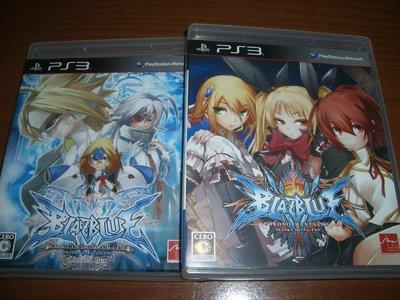 PS3 蒼翼默示錄 BLAZBLUE 限定版兩片 純日版+ 送PSP 日本初回版
