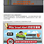 (完工價)實體店面Mio C350 Sony Sensor+測速GPS雙預警行車記錄器