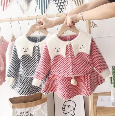 針織洋裝 寶寶毛衣裙兩件套裝 中大童0-6歲 女童水貂絨外套 兒童針織開衫