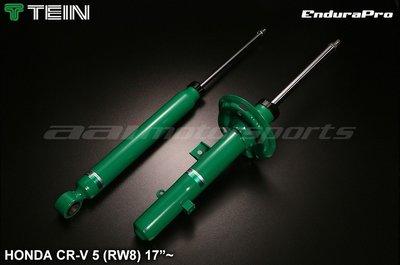 【童夢國際】TEIN EnduraPro CR-V 5th RW8 18~ 高性能避震器 原廠型避震器 CRV5