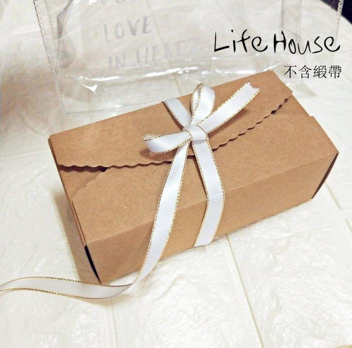 牛皮紙盒 2粒裝月餅盒 63-80g 波浪紙盒 掀開盒 蛋黃酥包裝盒 烘培包裝盒 禮物盒 中秋