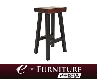 『 e+傢俱 』BC41 諾曼 Norman 工業風格 胡桃木   原木   黑鐵腳   高椅凳   椅凳   復古風格