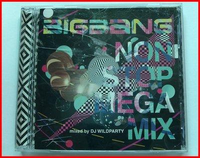 ◎2013-二手CD-BIGBANG-NON STOP-NON STOP MEGA MIX-混音精選-舞力全開-等16首