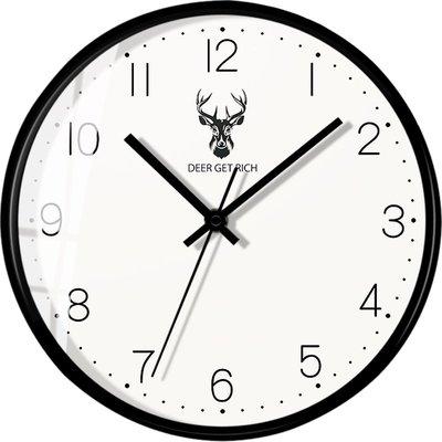 時鐘 掛鐘 現代日式鐘表北歐臥室掛鐘客廳靜音掛表家用墻面裝飾石英鐘