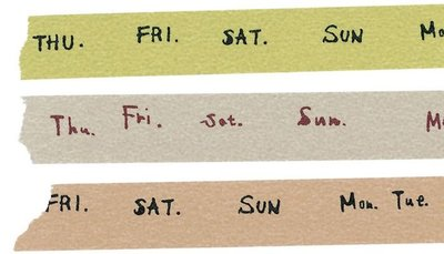 【R的雜貨舖】紙膠帶分裝 倉敷意匠和紙膠帶- マスキングテープ 星期 Weekly