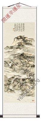 【開運幸運星】60*160cm 風水畫 山水畫 絲綢畫 聚寶盆 國畫 FS 辦公室客廳 卷軸畫  A42