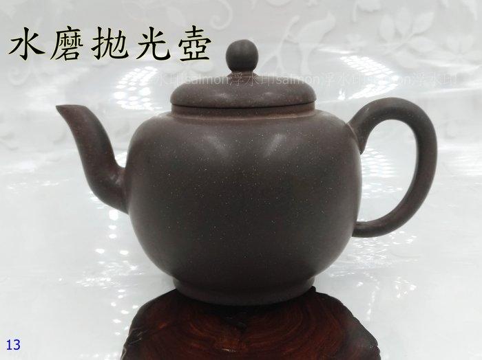 紫砂壺 宜興 茶壺 中國宜興 朱泥 茶具