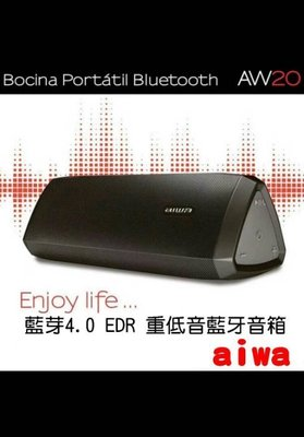 愛華AIWA AW20重低音立體聲,藍牙音箱,耳機麥克風可通話免持對講,FM收音機,電腦SKYPE LINE視訊會議