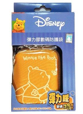 【卡漫迷】 小熊維尼 收納包 拉鍊 ㊣版 Pooh 維尼熊 Winnie 保護 耳機線 充電線 整理