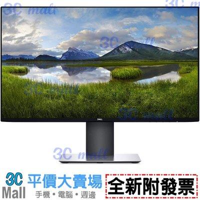 請先問貨況【全新附發票】DELL U2419H 液晶顯示器 3年保固