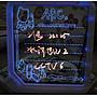 【♥豪美親子館♥】螢光留言板/ 告白/ 提醒/ 留...