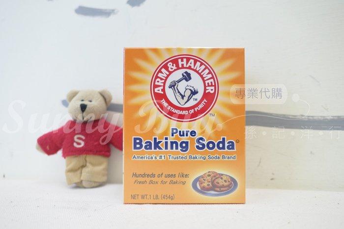 【Sunny Buy】◎現貨◎ 美國 Arm & Hammer 鐵鎚牌 食品級高純度小蘇打粉萬用清潔劑 454g