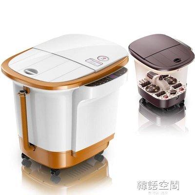 足浴盆全自動按摩洗腳盆足浴器泡腳桶電動加熱足療機養生深桶 YTL