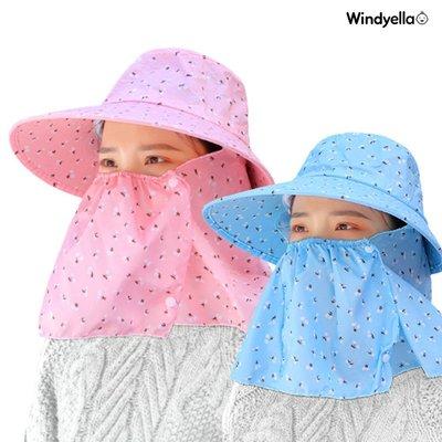 【PD帽饰】��Windyella優品��採茶帽 遮陽帽子 大沿防曬防紫外線女騎車遮臉折疊戶外太陽帽