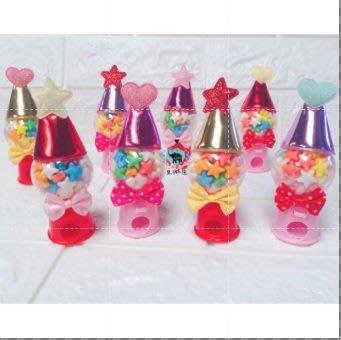 亮皮帽 聖誕禮物 糖果 小餅乾 二次進場 桌上禮 分享糖果 送客 喜糖 棉花糖 扭蛋機 生日 慶生 巧克力