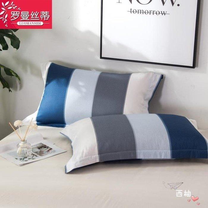 羅曼絲蒂全棉枕套純棉枕頭罩單人定版枕頭皮48x74枕頭套一對包郵