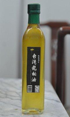宋家苦茶油twlongbooil.3台灣龍柏精油.超臨界二氧化碳萃取台灣龍柏精油.