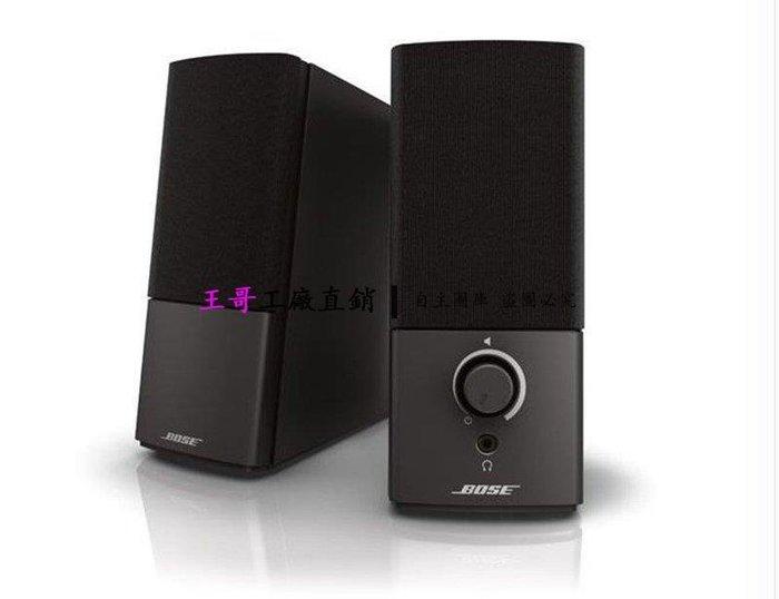 【王哥】迷你小巧型BOSE Companion2 III 多媒體揚聲器系統 2.0聲道電腦音響 C2