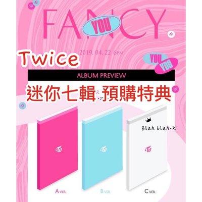 TWICE 迷你七輯 FANCY YOU 7TH MINI ALBUM 專輯 代購