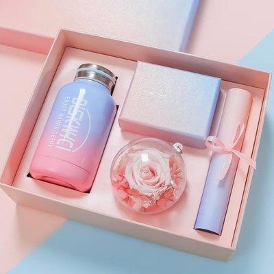 個性情人節畢業生日禮物女生送閨蜜diy韓國創意特別實用小清新