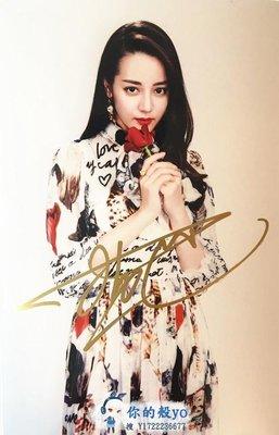 [迪麗熱巴親筆簽名宣傳照] 迪麗熱巴 親筆簽名宣傳照B版 精美包裝#5602