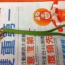 TAKASHI 大卡司 手工皮件 量身訂作 吊飾繩 手腕帶 吊飾繩 手提繩 拉繩 真皮材質