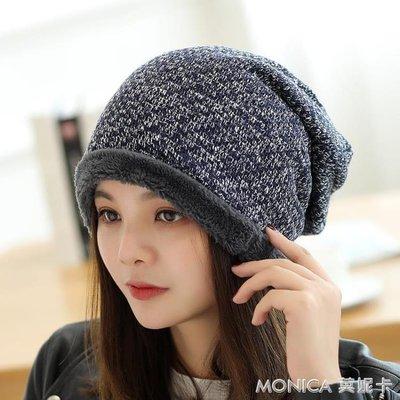 帽子女秋冬套頭帽韓版休閒毛線帽時尚百搭包頭帽保暖女士針織帽