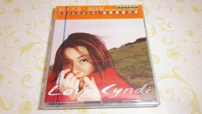 [影音小舖] 趙詠華 Love Cyndi CD 全新未拆封