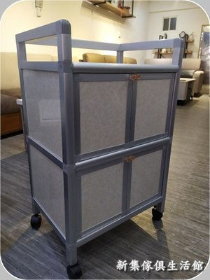 【新集傢俱桃園八德網路館】 可自行DIY的鋁架/收納櫃/電器架 1.8尺連箱鋁架MIT 尺寸可訂做 2012-001