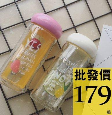 韓國 水果圖騰 玻璃水瓶 創意雙層 隔熱 雙層杯 隨行杯 情侶 水杯 野餐 夏天 .【RS608】