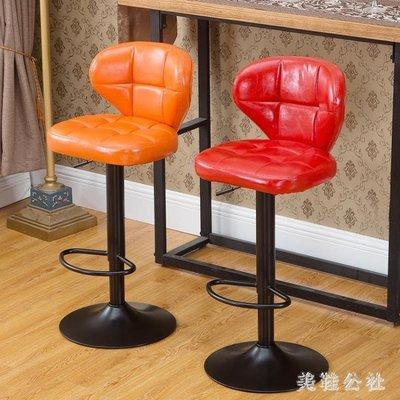 升降椅 歐式吧臺椅升降椅高腳凳酒吧桌椅子 ZB1873
