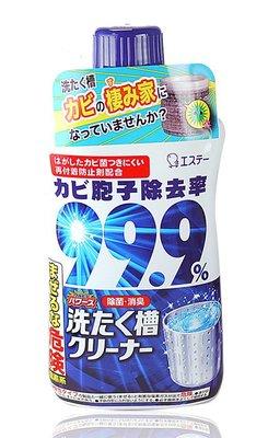 日本 雞仔牌 ST 洗衣槽除菌劑 550G 洗衣槽清洗劑  ✪棉花糖美妝香水✪