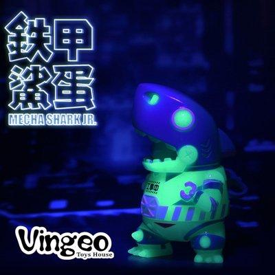 【Vingeo】現貨 MERRY GO ROUND 毛毛二 鐵甲鯊蛋夜間工程版 潮玩