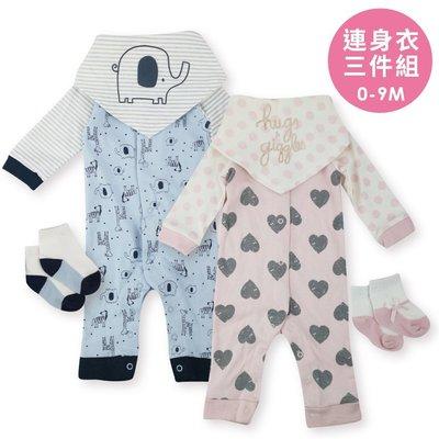 DL三件套連身衣(含三角巾 寶寶襪 圍兜) 新生兒連身外出服 彌月禮 0-9M【GH0004】