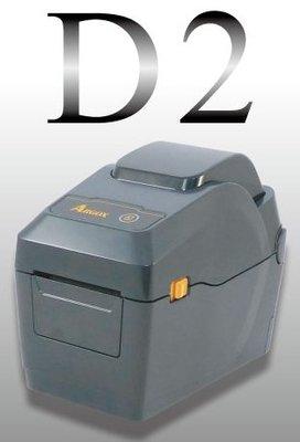 D2-250 -  ARGOX D2-250 203DPI 條碼機/標籤機/貼紙機/打印機 公司貨 台灣製 (USB/乙