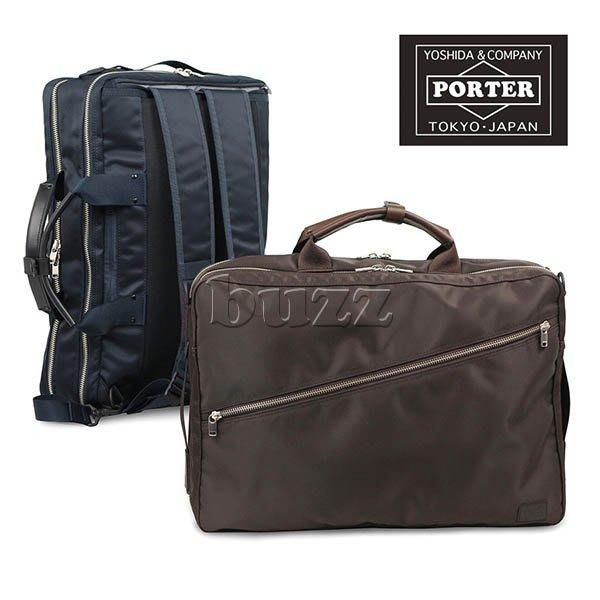 巴斯 日標PORTER屋-四色預購 PORTER LIFT 3way 雙層式 公事包 822-07561